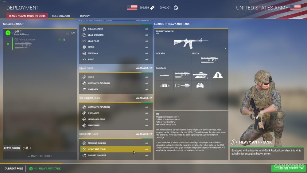 重型反坦克兵(M3 MAAWS)