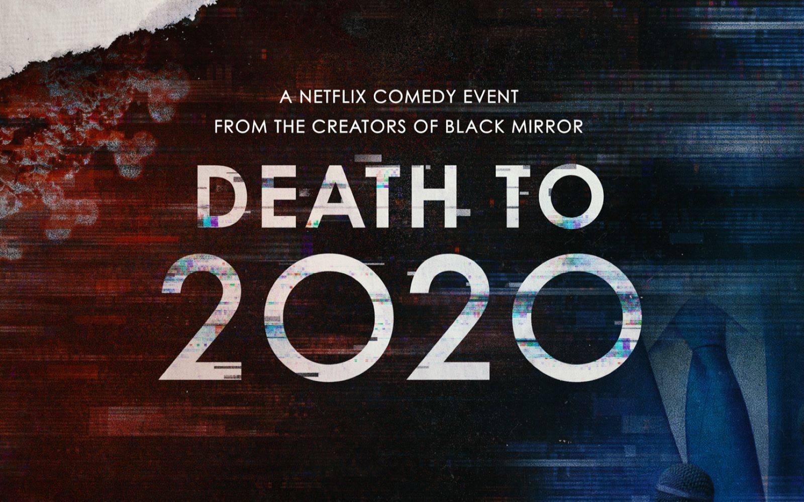 《黑镜》主创打造伪纪录片《2020去死》发布官方预告