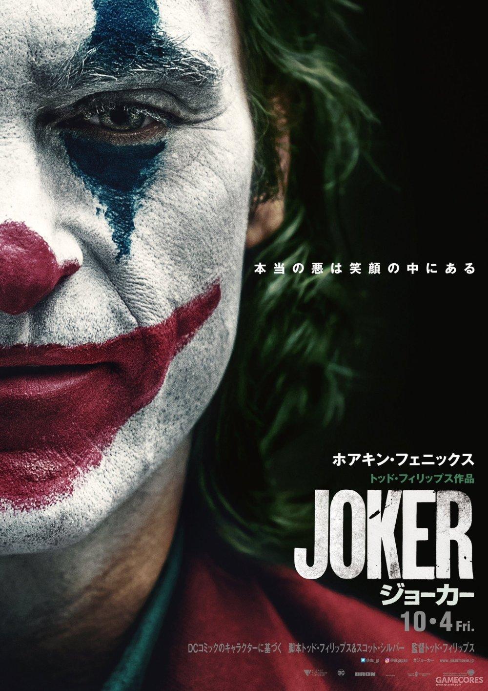1.《小丑》(2019)