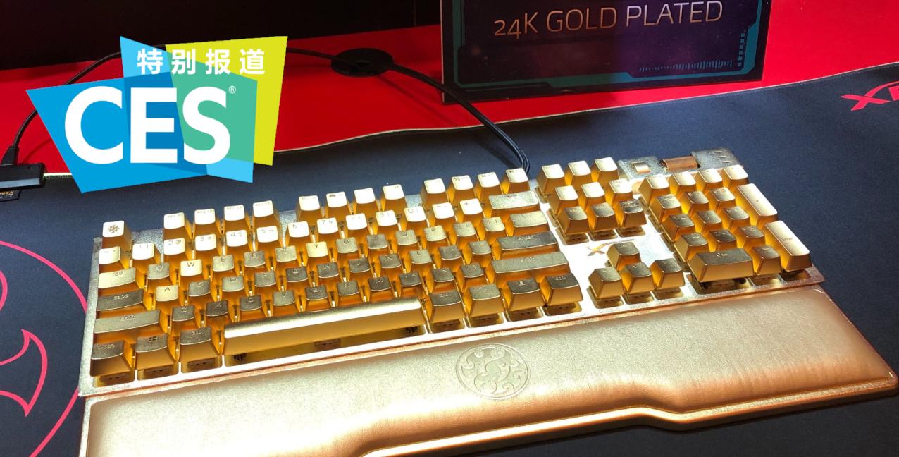 威刚推出24K镀金键盘,采用MX Speed银轴