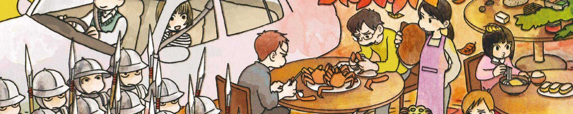 能让人把大腿拍肿的漫画——九井谅子《抽屉里的温室箱》