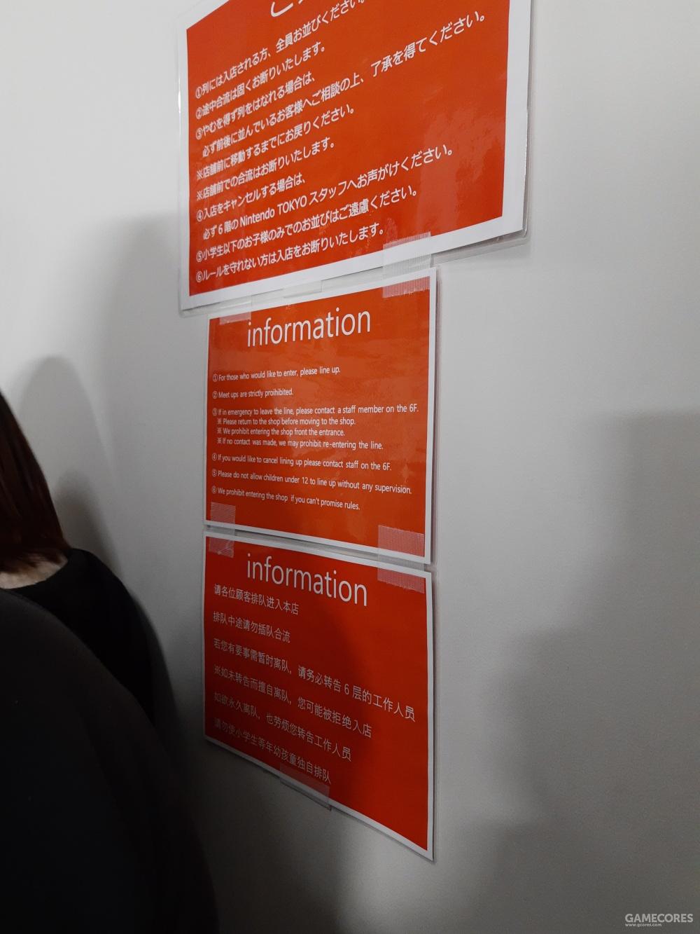 楼梯还有贴心的三国语言提示排队规矩。