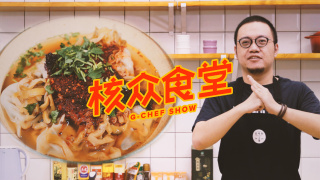 把你们家大年三十剩的饺子拿出来吧!只需一分钟的「酸辣饺子汤」