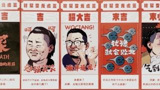 """""""好玩疯了!"""" 记我的第四次北京核聚变之旅"""