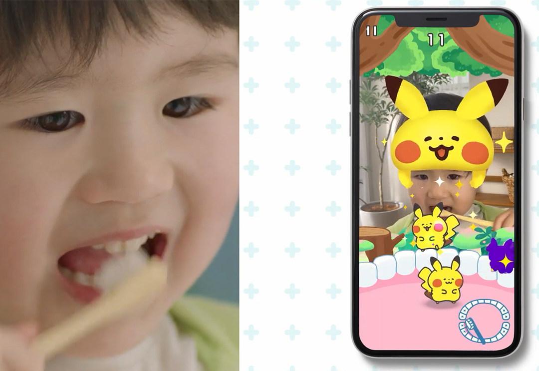 褒贬不一的 App,《Pokémon Smile》公布中字预告