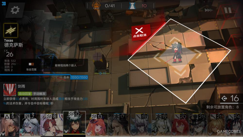 游戏内布置干员,左侧为数据和携带技能