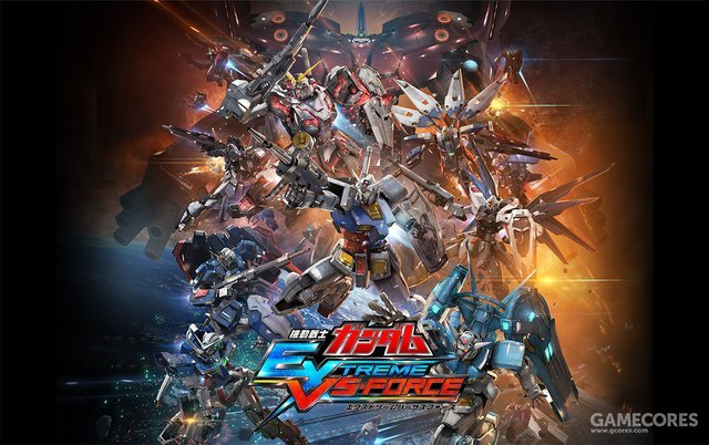 EXVS Force封面