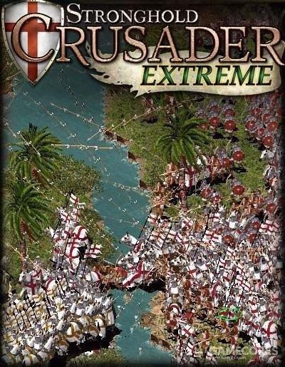 《要塞:十字军东征加强版》封面