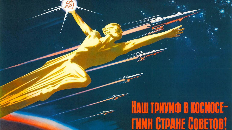 25 張海報描繪出的前蘇聯太空夢
