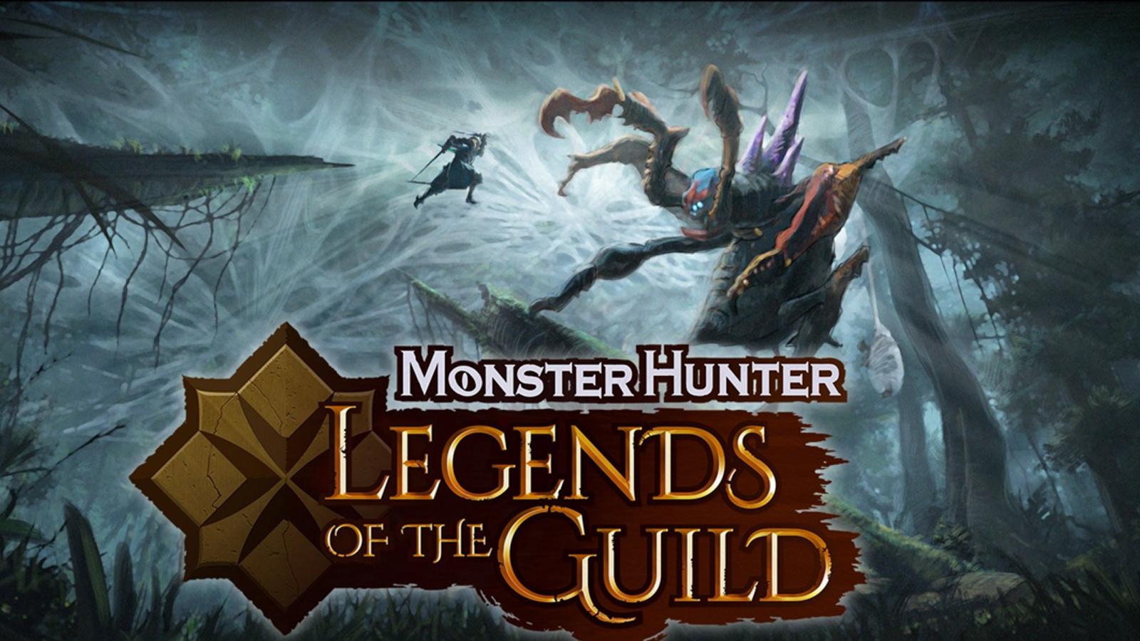 《怪物獵人》將推出3D動畫《怪物獵人:公會傳奇》