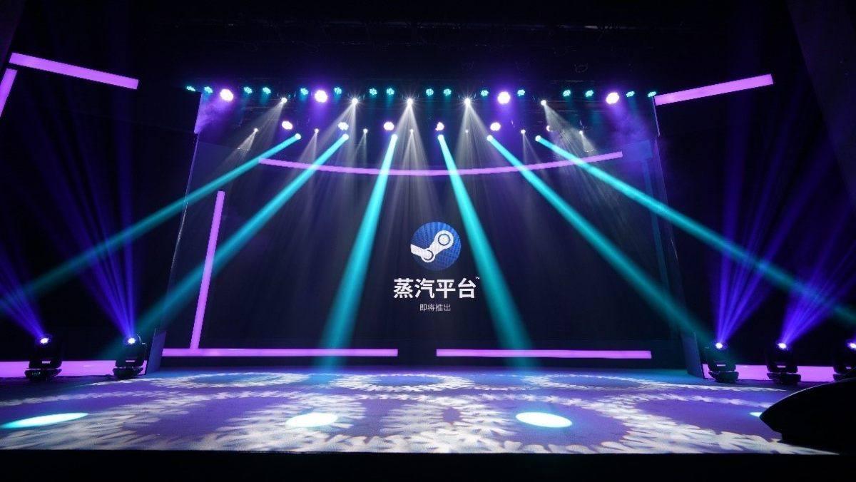 Valve宣布蒸汽平台将于2021年初登陆中国