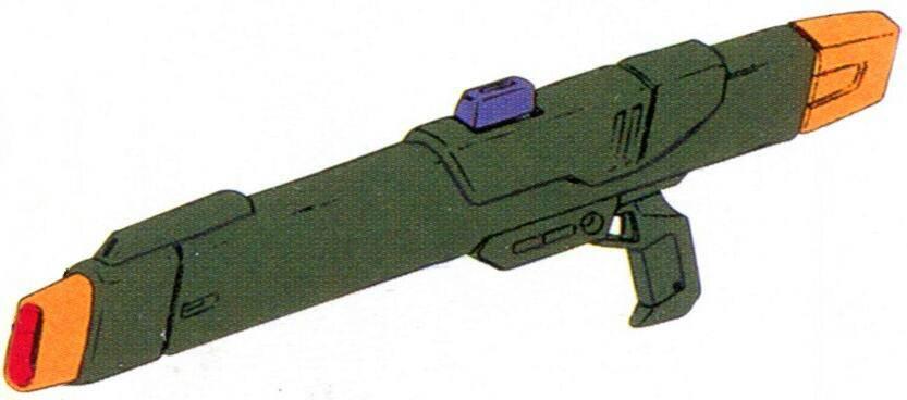 NRX-044配备的武器只有一把输出功率2.6MW的专用光束步枪。该光束步枪的实际威力已经可以称为光束炮。光束步枪上方设置有挂载结构,在变形为MA时可以挂载与机体下方。