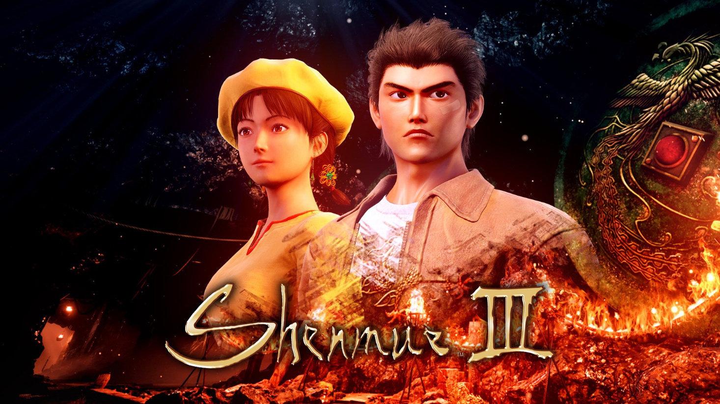 《莎木III》放出新的游戏预告片,展示了一些剧情与战斗要素