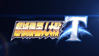 《超级机器人大战T》已完成开发75%,《超级机器人大战DD》已完成开发70%,都非常顺利!
