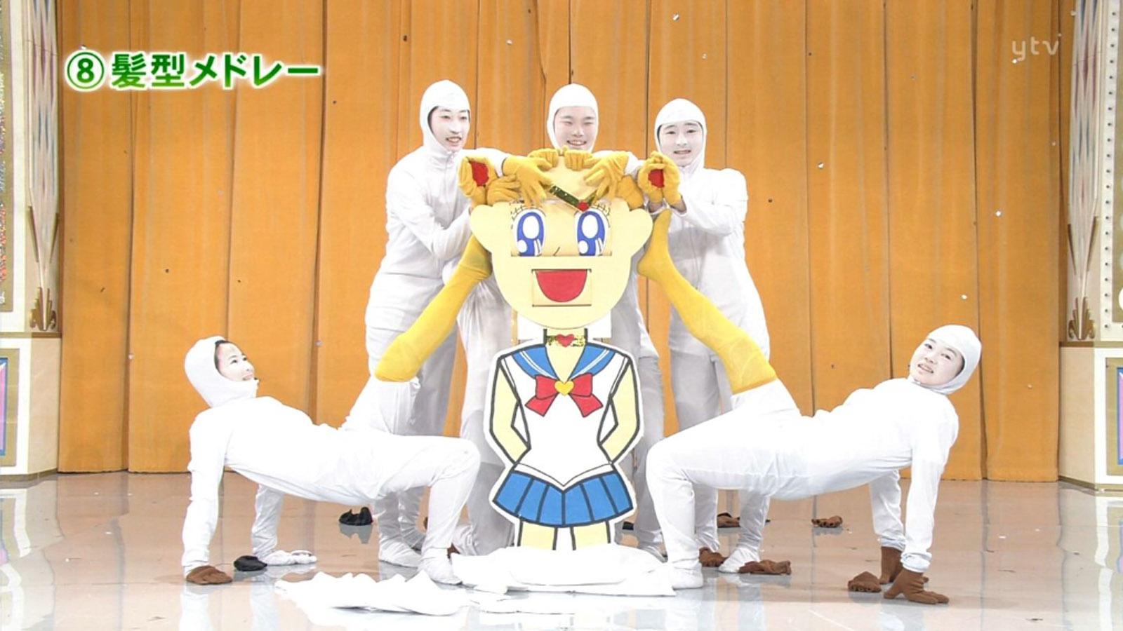 你可曾在童年裡看過一檔叫《超級變變變》的日本綜藝節目?