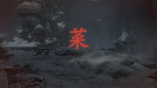 """日本人眼中的迷惑行为:《只狼》死亡画面的""""菜""""是什么意思?"""