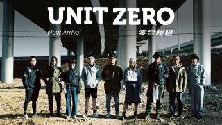 """吉考斯工业2018新系列""""UNIT ZERO 零号机组""""开启第二批预售!"""