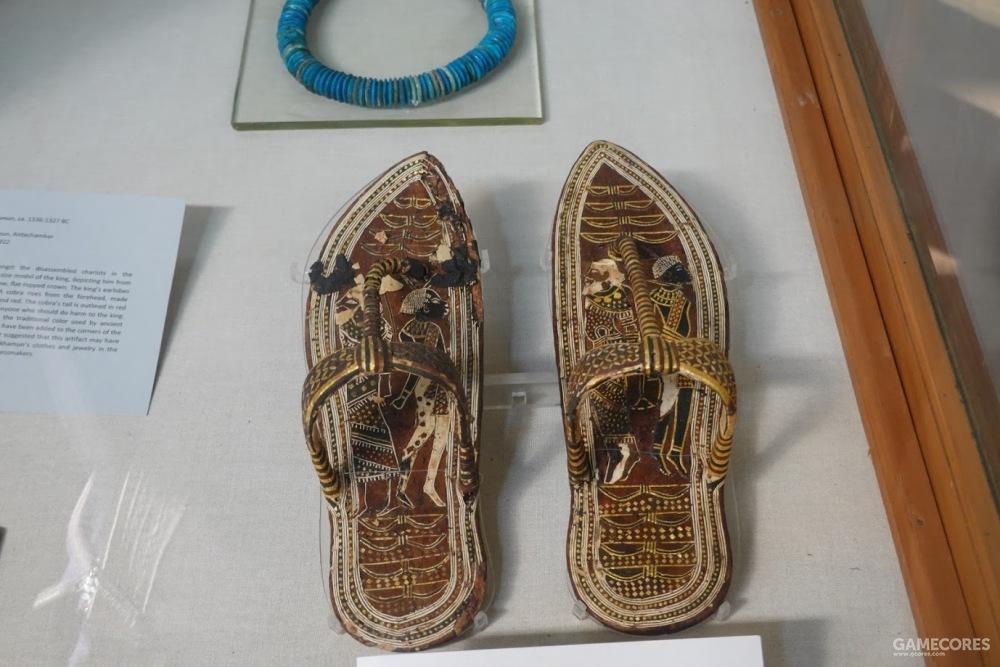图坦卡蒙法老的拖鞋