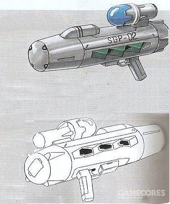 RGM-79U的手持装备为声呐枪。是纯粹的探测装置,并不具备攻击力。RGM-79U唯一可能的水下攻击手段可能只有以四肢进行直接肉搏了。