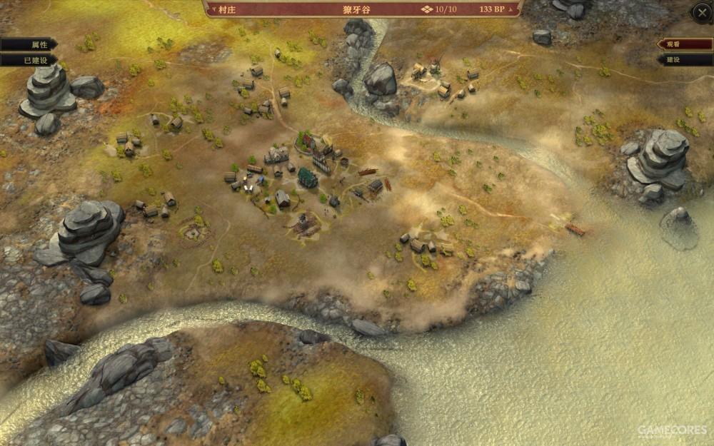 游戏初期的首都
