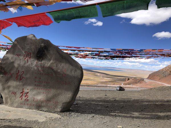 游西藏ing