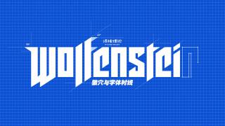 你知道吗?这款游戏的字体设计堪称完美