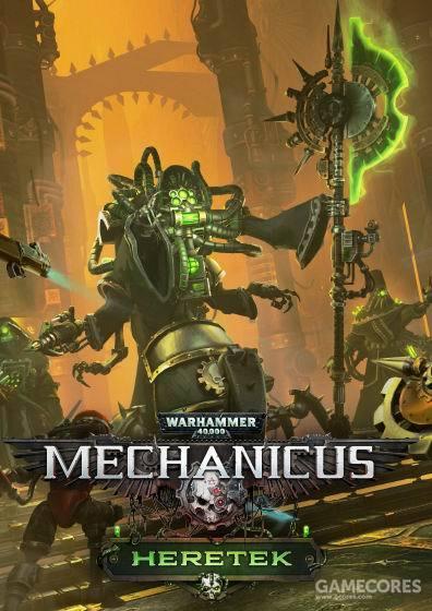 广受玩家好评的《机械神教》