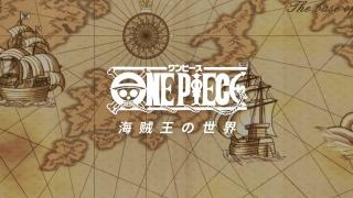 800多话的《海贼王》,究竟是一个什么样的世界?