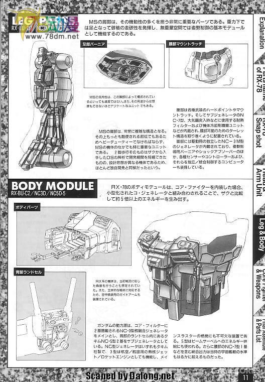 机械设计图2