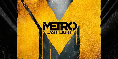 地鐵:殘光夜影【Metro: Last Light 】最新視頻