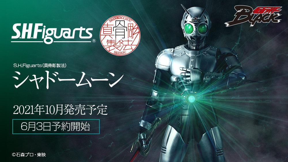 万代收藏部真骨雕假面骑士影月正式公布!今年10月上市售价8,250日元