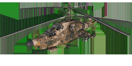 CSAT六角迷彩的米-48