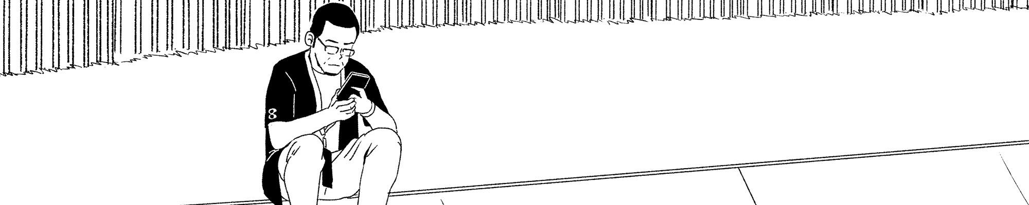 漫画核聚变:我的八周年核聚变之旅和几张小漫画