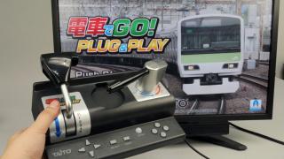【HCLand】电车GO系列首款家用游戏机开箱