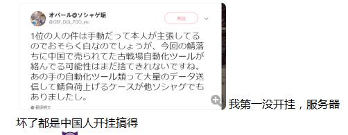 作弊者团战服务器爆炸期间公然对线华语玩家,最后被封收场,可喜可贺