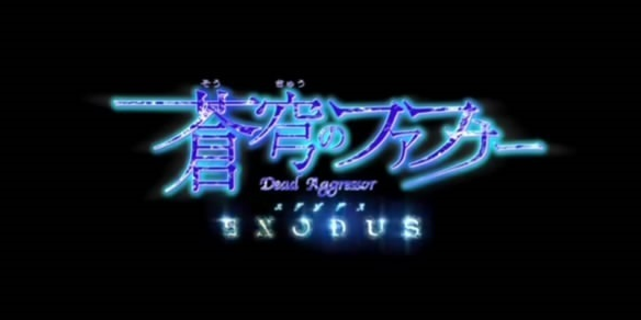 TV动画《苍穹之法芙娜 EXODUS》特报公开