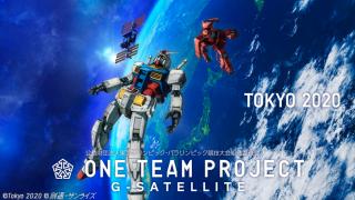 要把高达送太空一共分几步?G-SATELLITE 宇宙计划开启