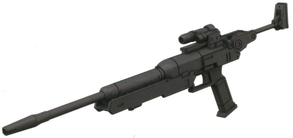 BR-M-79L-3 R-4型光束步枪,输出功率1.5MW和BR-M-79C-3型一致。其使用了极长的光束收束环,并且搭载了定制的增强型观瞄系统和火控计算机。因为其设计,需要在专门设计,配备长距离观瞄系统的MS上才能正常使用。