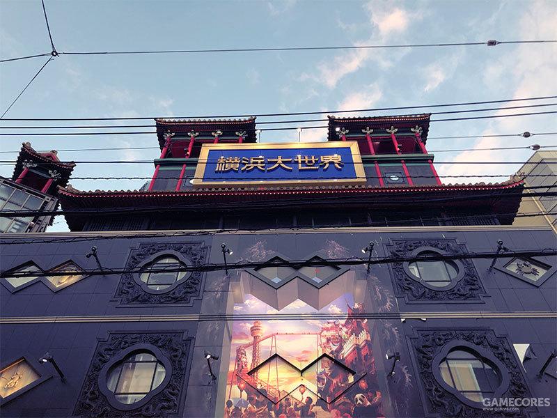 """第一次看别人的游记里说有一个""""横滨大世界""""的必去景点,结果去了之后发现,还是不要来比较好"""