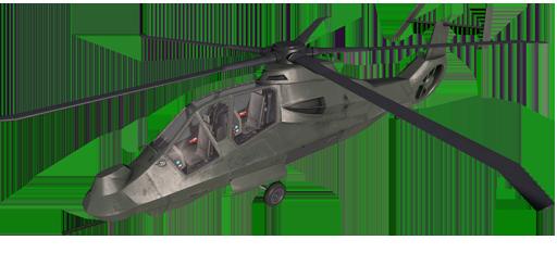 AH-99直升机