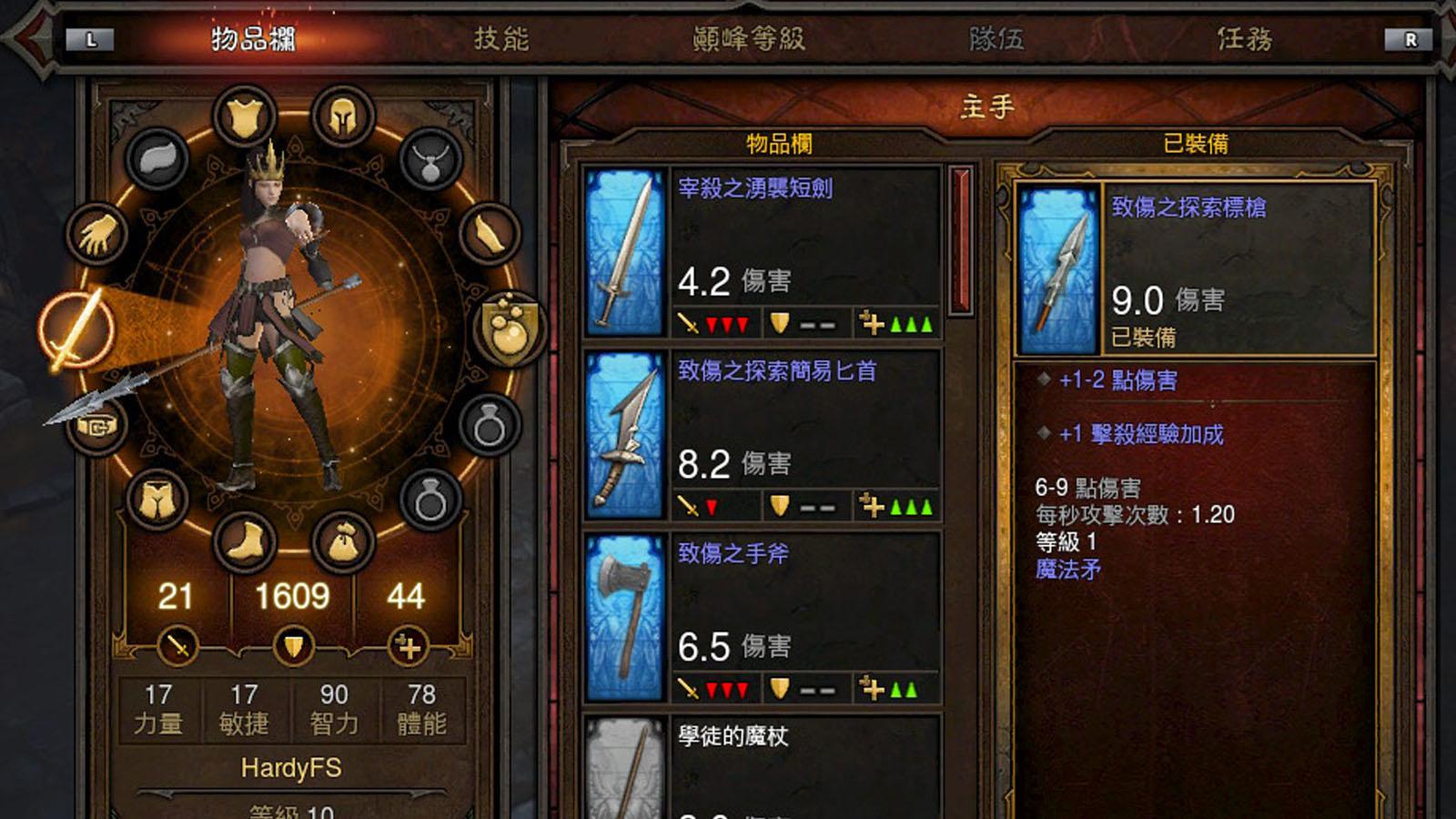 NS《暗黑破壞神 3:永恆之戰版》現已更新中文和語音包,快去更新吧!