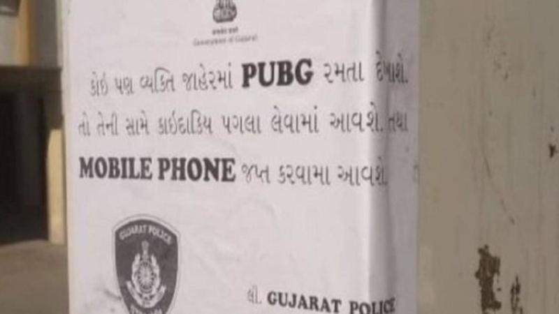 印度数城市将公共场合游玩《绝地求生》手游列为非法