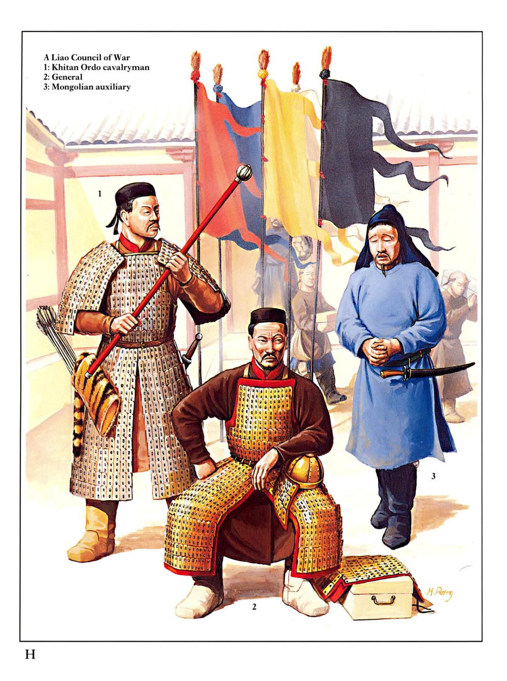 辽国骑兵(左),将军(中),蒙古辅助人员(右)