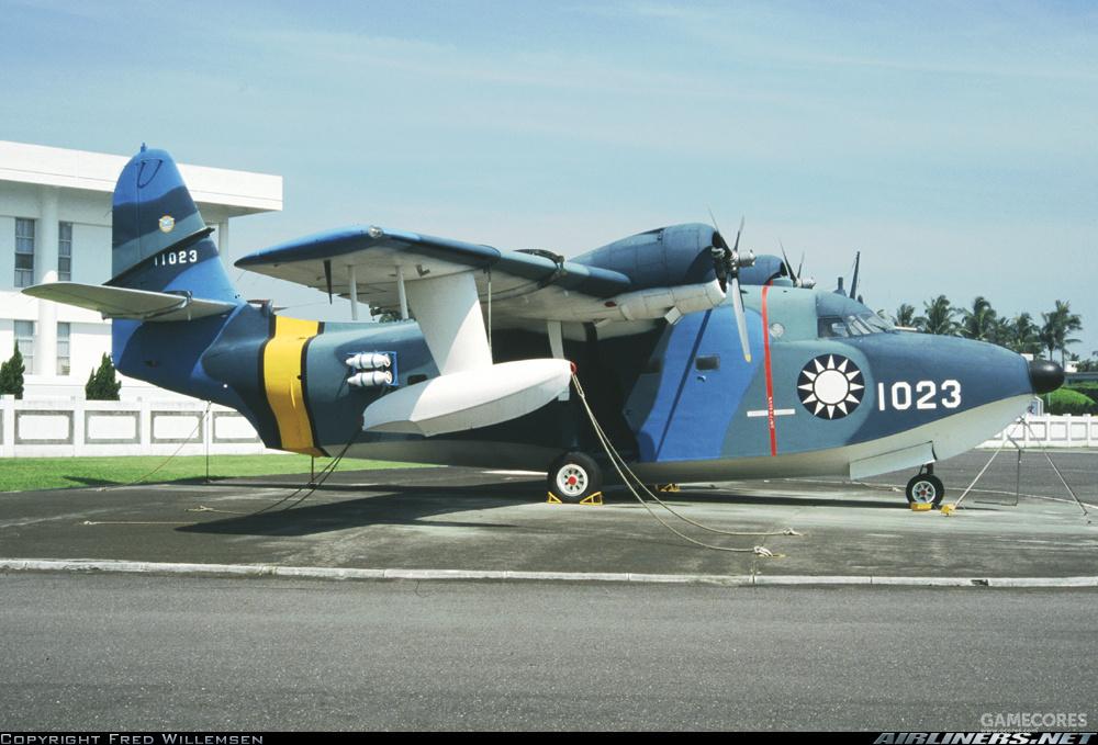XC-2使用了HU-16的前起落架