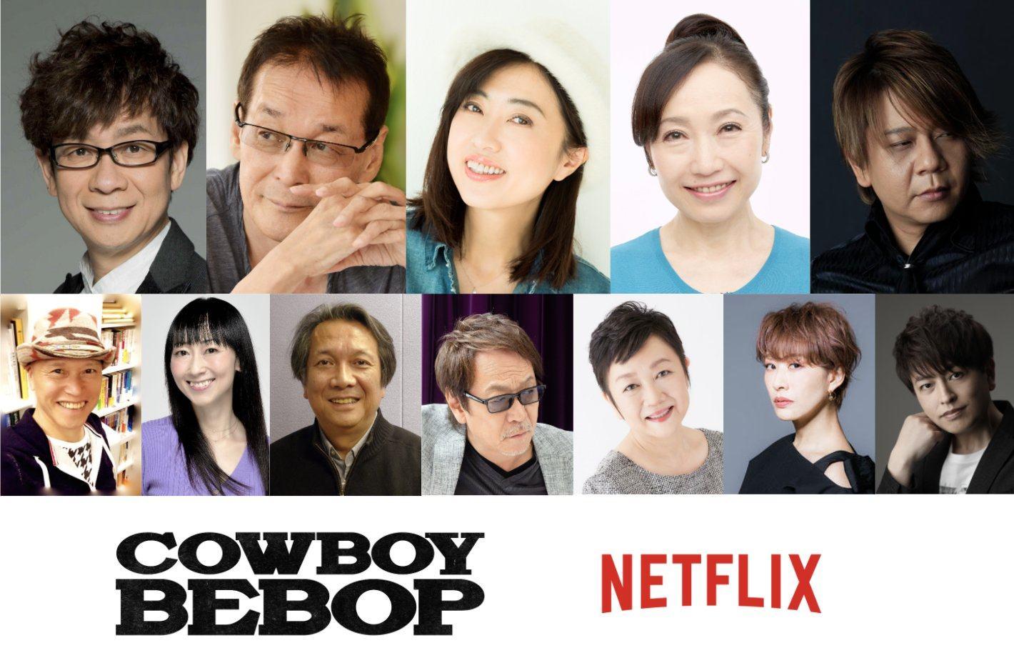 动画版声优回归!网飞美剧《星际牛仔》公布日语配音阵容