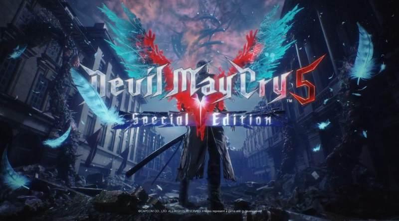 《鬼泣5 特别版》公布游戏数字版与实体版发售时间