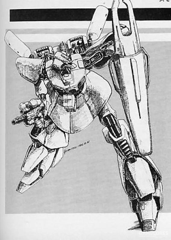 MSK-008SR通过大幅度消减装甲达成了轻量来提升运动性。驾驶员为库雷曼·阿巴尔特大尉