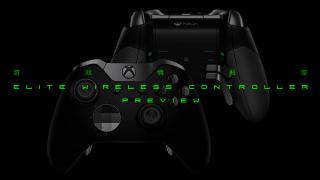 Xbox 精英手柄评测