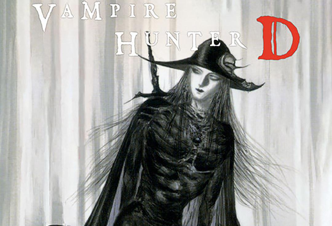 黑马资讯:我们终将重返家园,吸血鬼猎人D美版发行第28卷