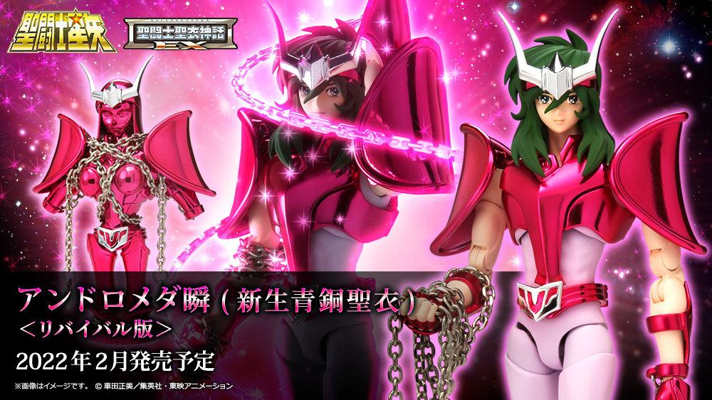 万代收藏部圣衣神话EX仙女座瞬(新生青铜圣衣)REVIVAL版公布